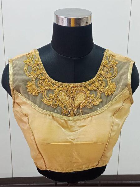 Buy Readymade Golden Saree Blouse Online in India- YOYO Fashion